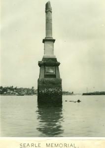 Searle Memorial
